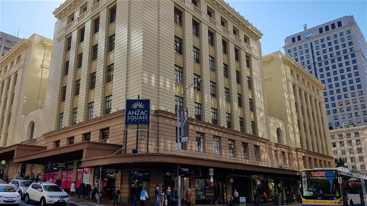36-198-Adelaide-Street-Brisbane-4000-QLD