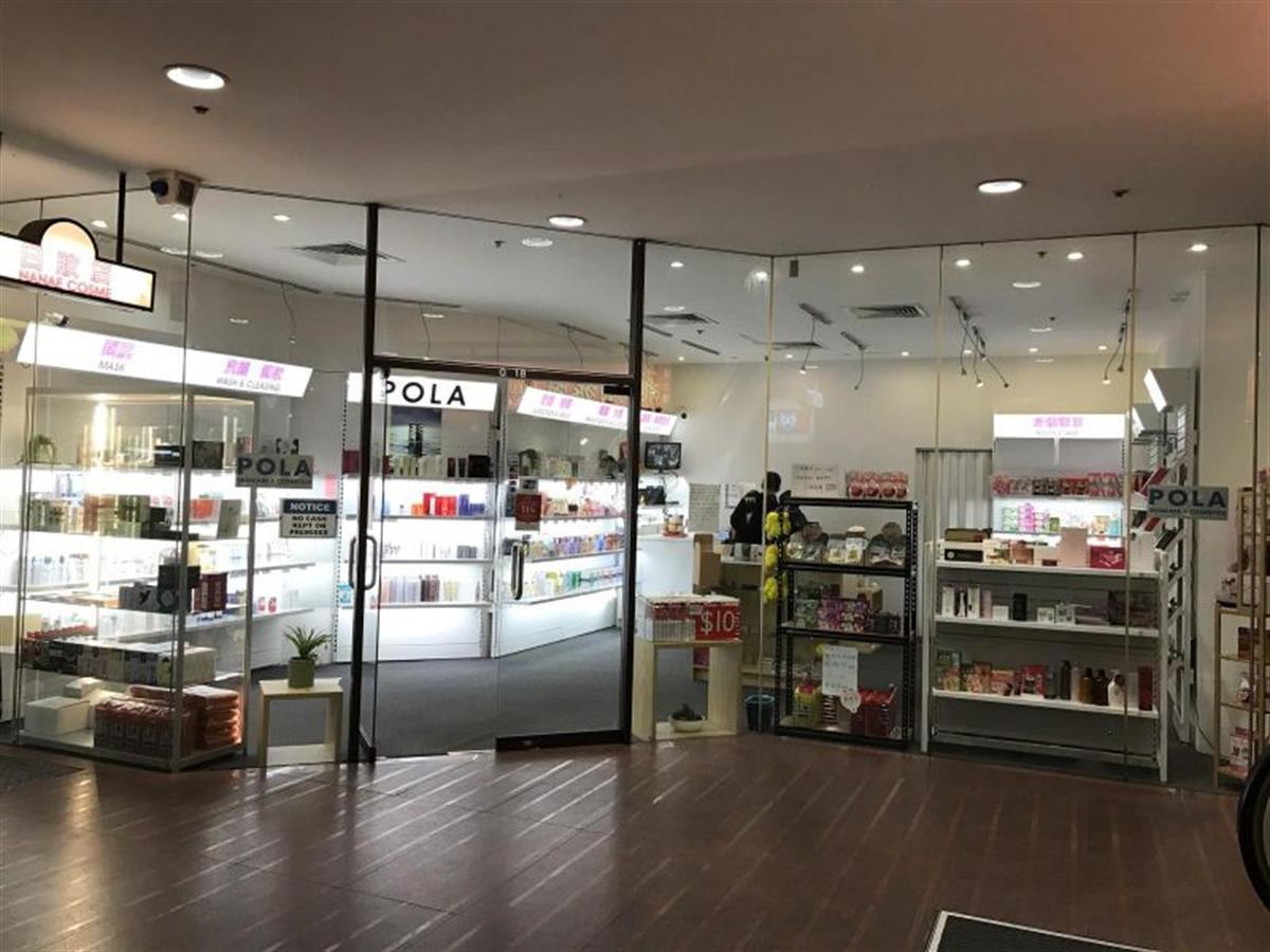 Shop-G1B-683-689-GEORGE-STREET-SYDNEY-2000-