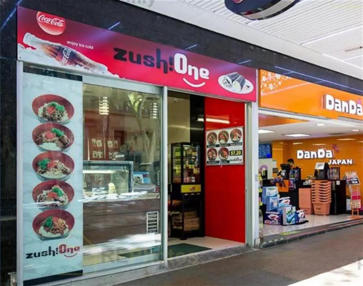 1-63-Adelaide-Street-Brisbane-4000-QLD